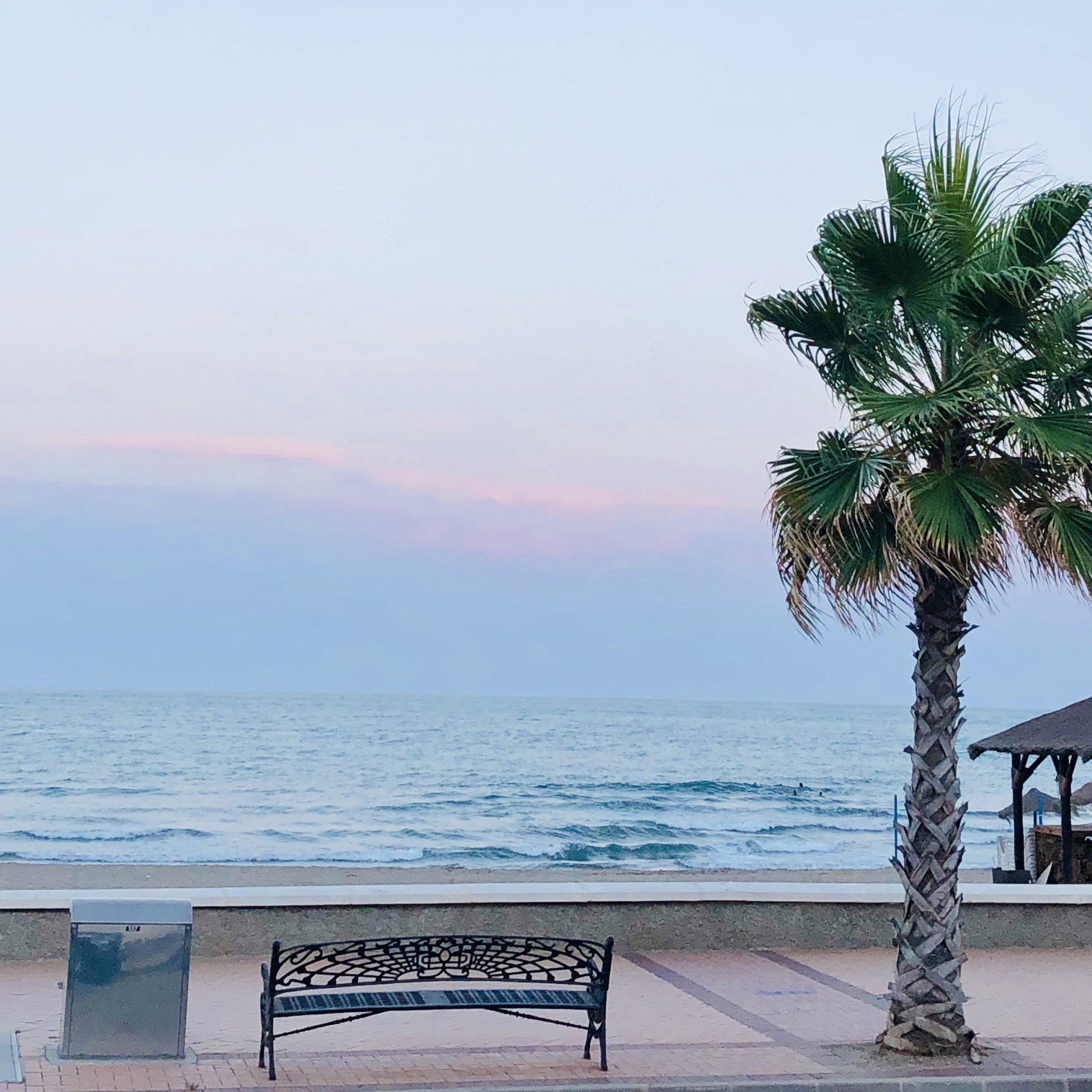 Ort Urlaub Ferien Meer